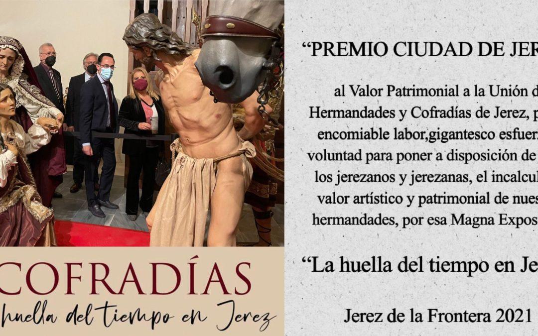 «PREMIO CIUDAD DE JEREZ»